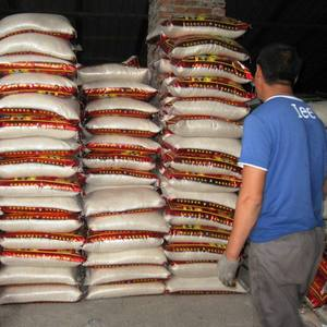 Rice purchased in China